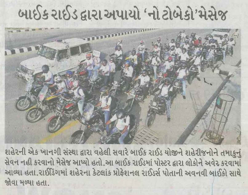 World No Tobacco Day  Bike Rally 2019 Coverage News 1 Image