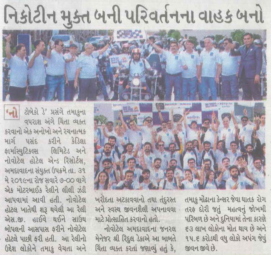 World No Tobacco Day  Bike Rally 2019 Coverage News 2 Image