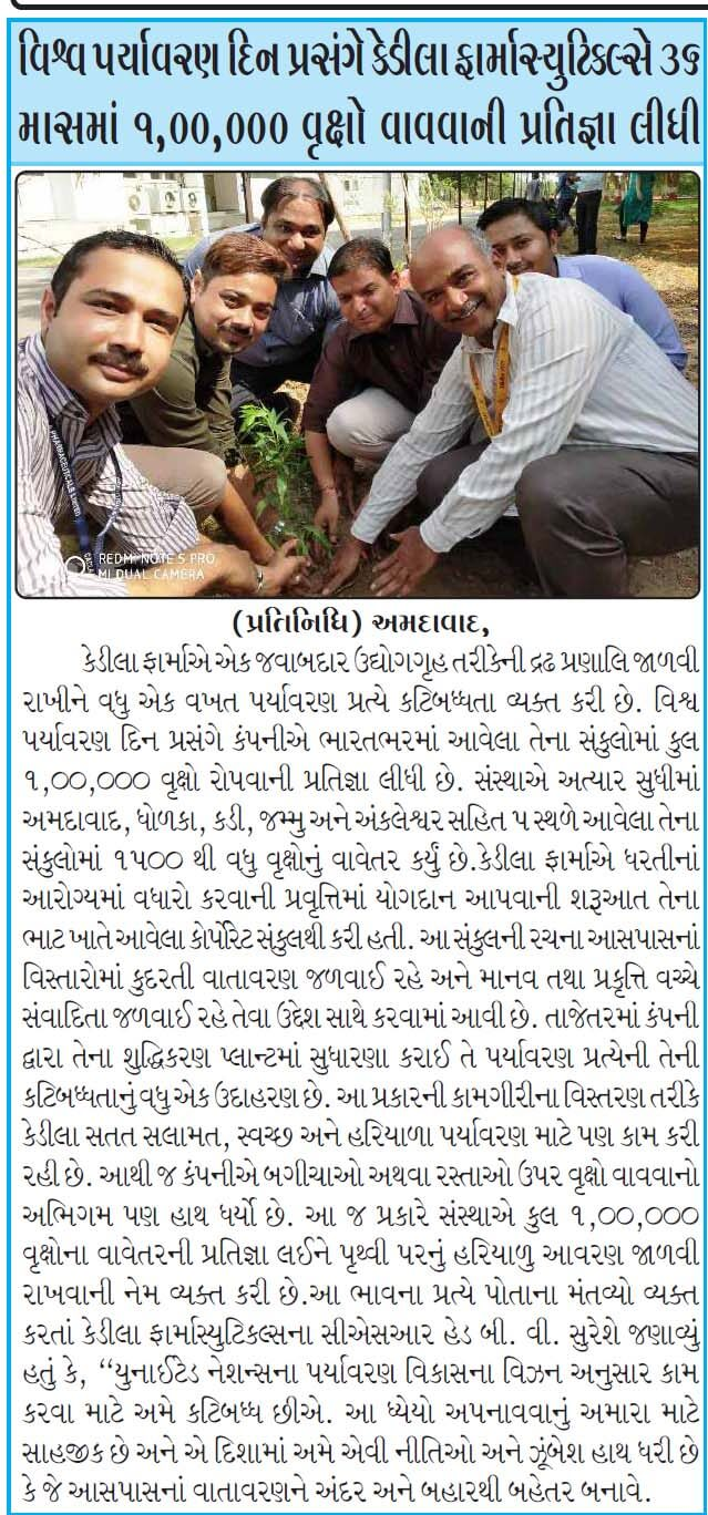World Environment Day 2019 Coverage News 1 Image