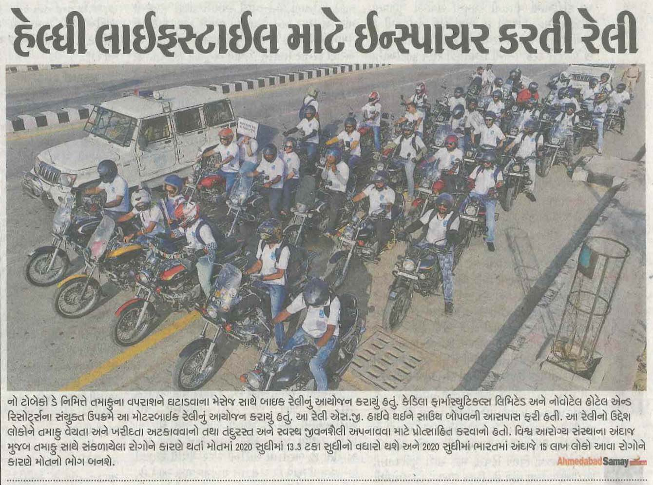 World No Tobacco Day  Bike Rally 2019 Coverage News 3 Image