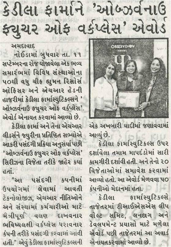 Divya Bhaskar Coverage