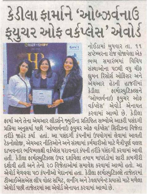 Gujarat Samachar Coverage