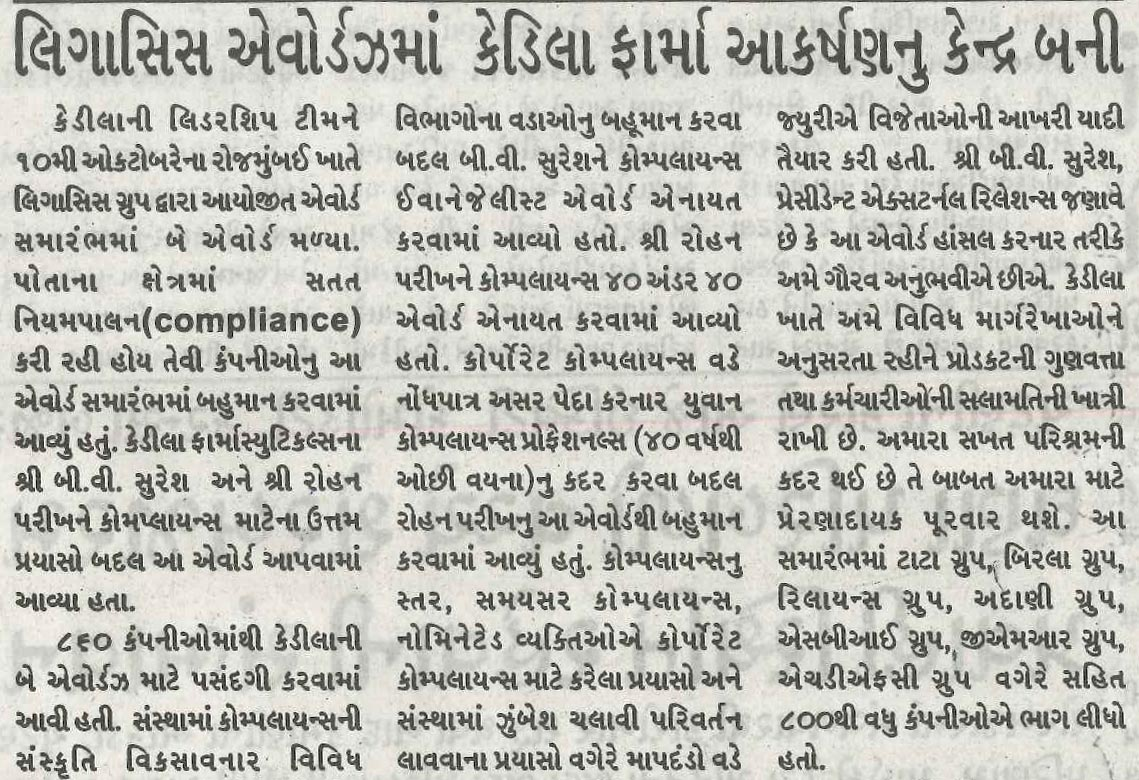 Gujarat Pranam Coverage