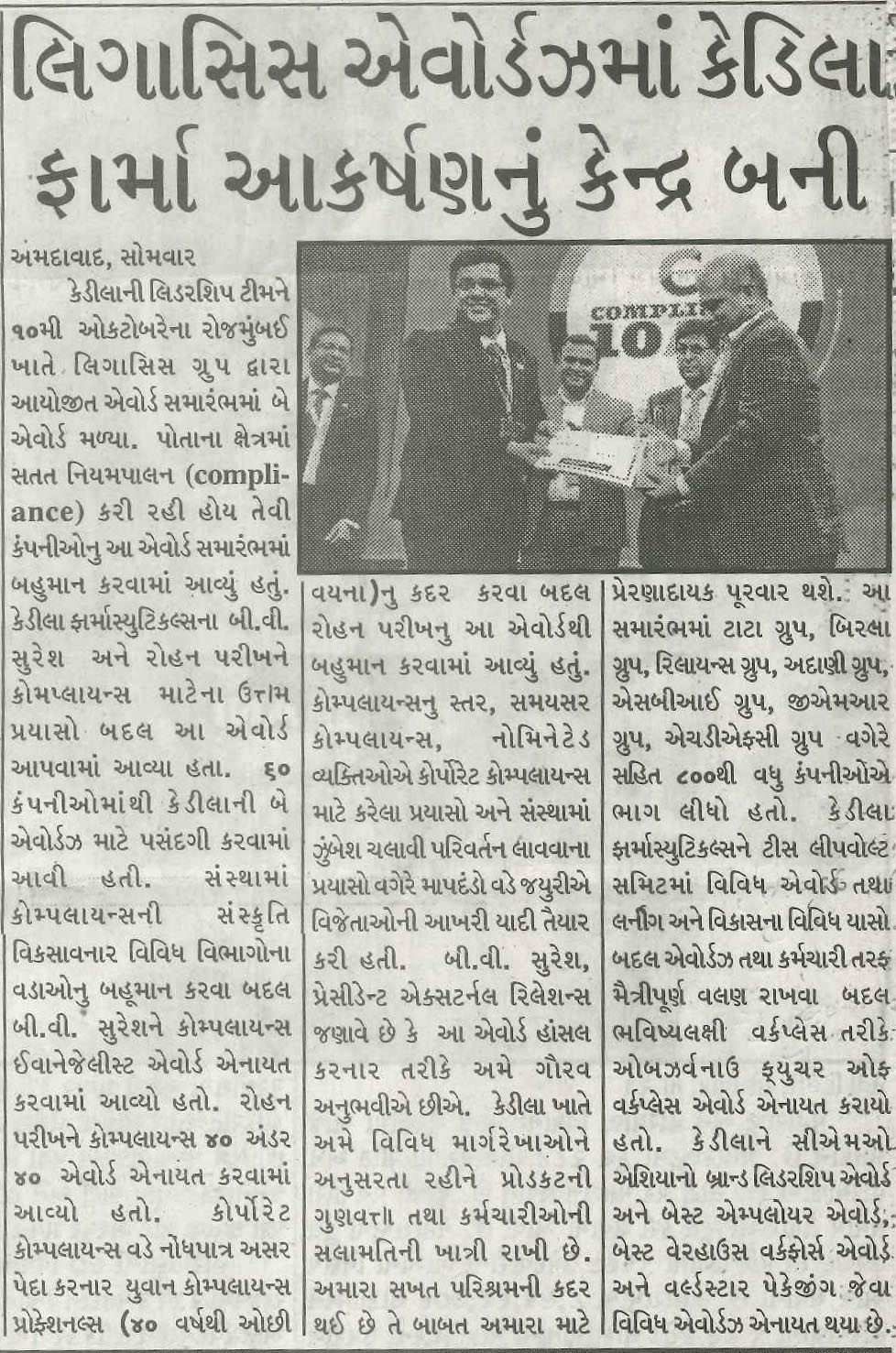 Surykaal Coverage