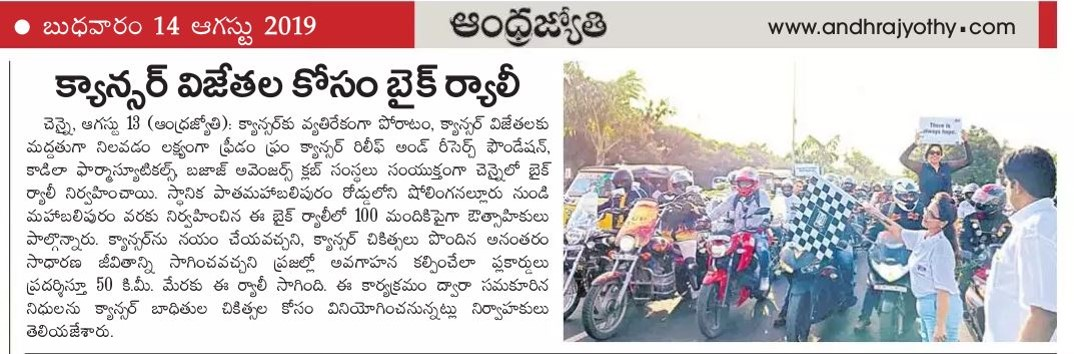 Andhrajyothy Coverage