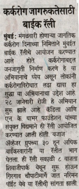 Tarun Bharat Coverage