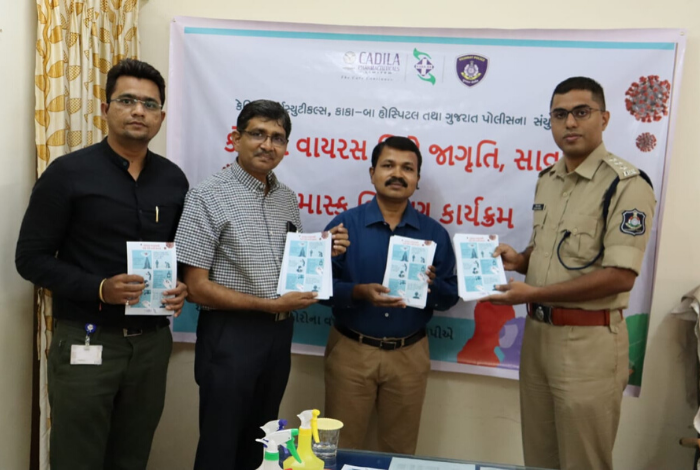 Kaka-Ba Hospital and Gujarat Police come together to fight COVID-19