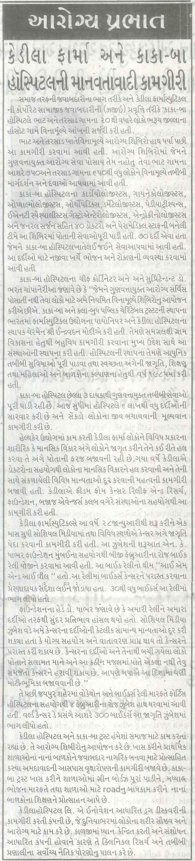 Prabhat Coverage