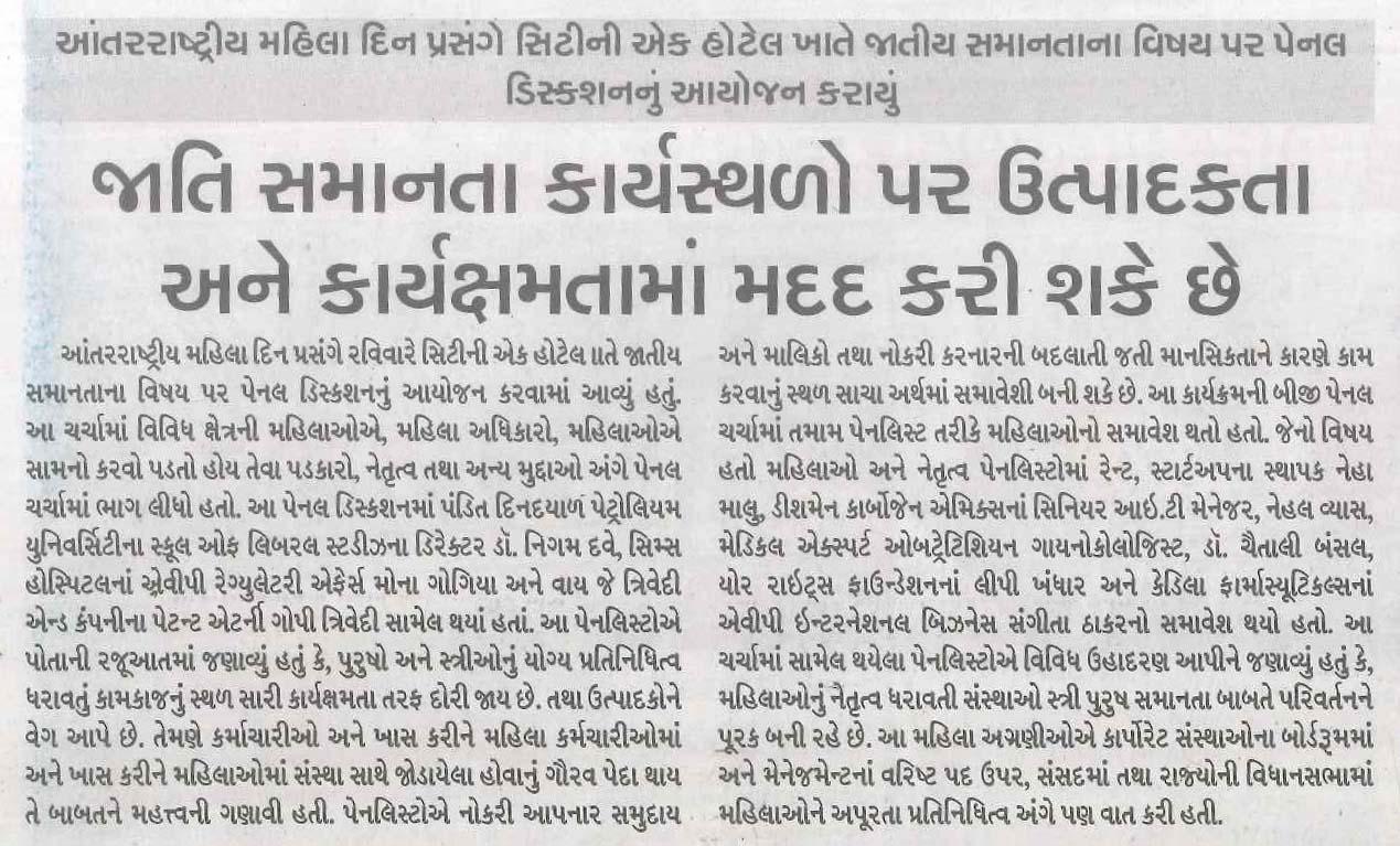 Sandesh City Life Coverage