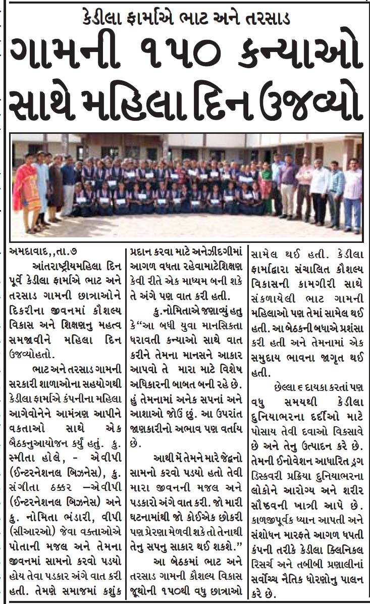 Suryakaal Coverage