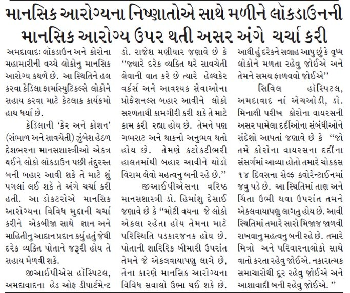 Satellite Samachar Coverage