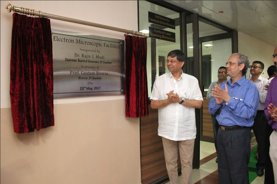 Rajiv Modi, CMD Cadila Pharmaceuticals, IIT Guwahati