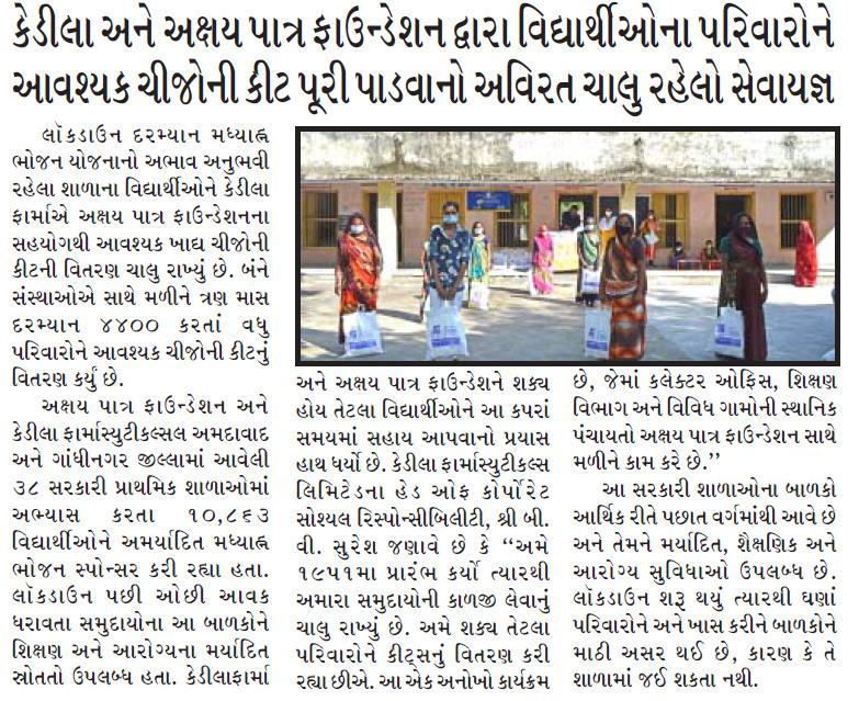 Divya Gujarat