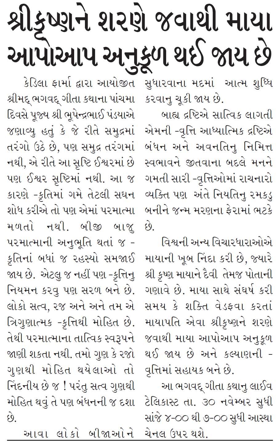 Prabhat Ahmdebad